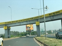 http://localhost/files/_import/Overpass at Kisumu-Busia Road and Bypass Highway_MS_20180109.jpg