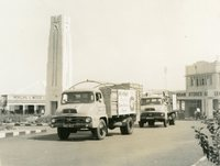 Town Clock and Central Square Looking Northwest, ca1950.jpg