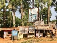 http://localhost/files/_import/Signs at Corner of Maseno-Kombewa and Kisumu-Busia Roads 2_MS_20180109.jpg